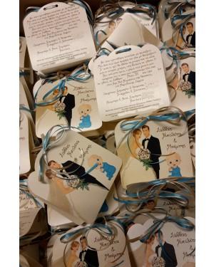 pbmg1 οικονομικό προσκλητήριο γάμου και μπομπονιέρα μαζί