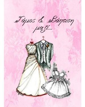 GB004 little pink dress
