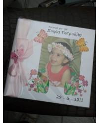 gb2 ευχολόγιο με φωτογραφία και πεταλούδες