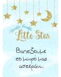 BA005 little star