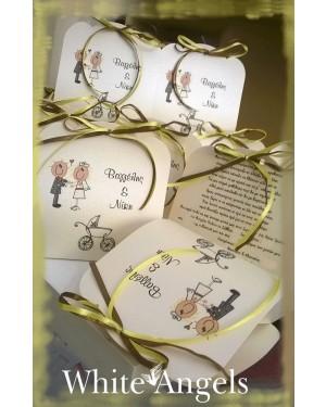 wa14 οικονομική μπομπονιέρα για γάμο και βάπτιση μαζί