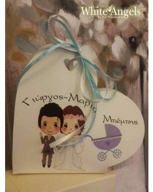 gv1 οικονομική μπομπονιέρα γάμου-βάπτισης