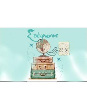 SP2 TRAVEL BOY sticker για σαπουνόφουσκες