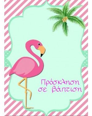 BK0010 flamingo
