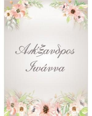 E0011 pastel flowers