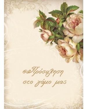 E0016 vintage flowers