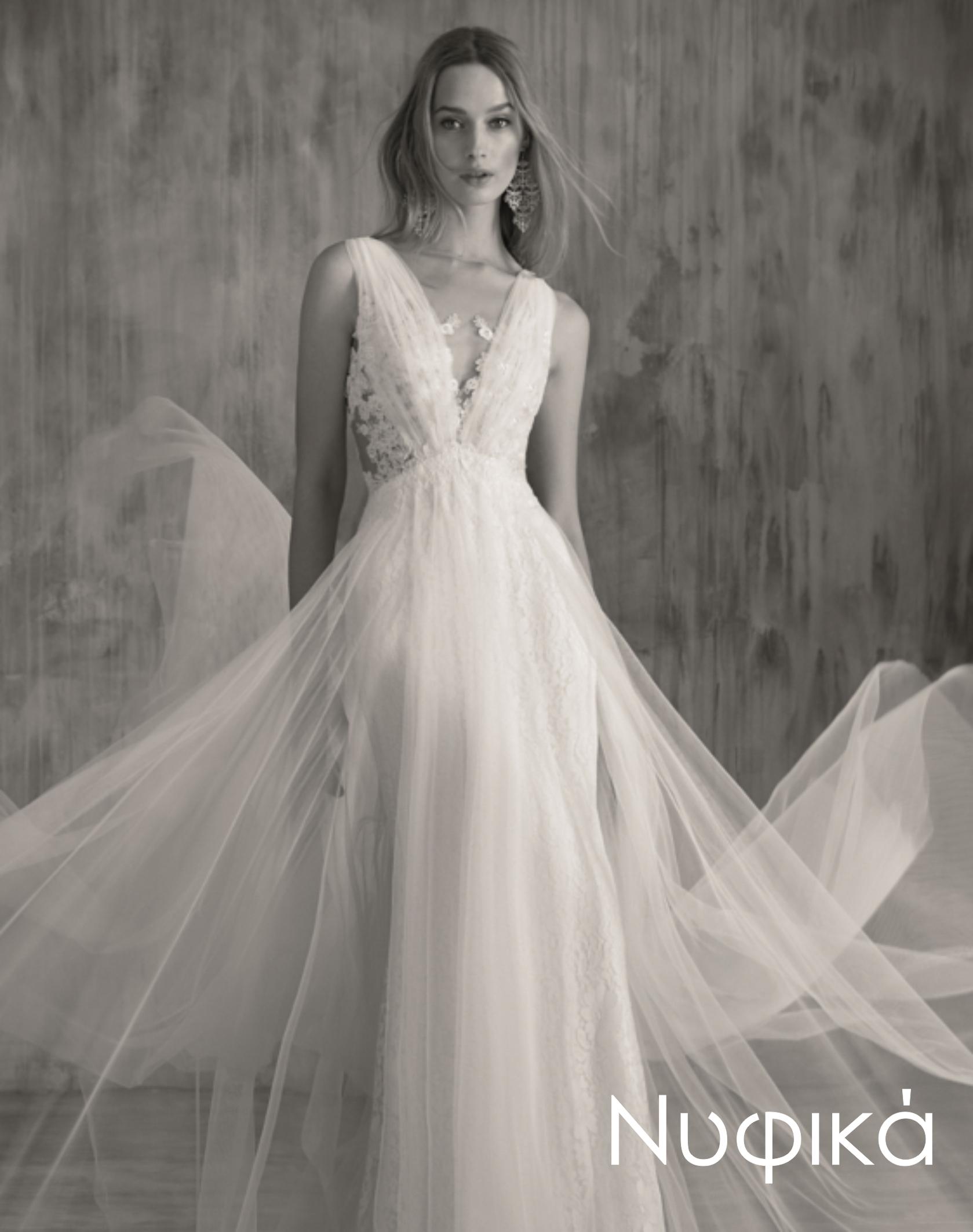 a808d0a6ddd Νυφικά, Μπομπονιέρες, Γάμος, Βάπτιση - Θεσσαλονίκη | White Angels